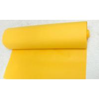 Изолон цветной 2 мм Isolon ППЭ 500 3002, Желтый