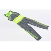 Комплект спортивный (костюм) для фитнеса 44-48 (топ, лосины) OSPORT (ST-2098-G)
