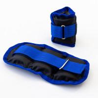 Утяжелители для ног и рук (манжеты для фитнеса и бега) OSPORT Lite Comfort 2шт по 0.25кг (FI-0113)