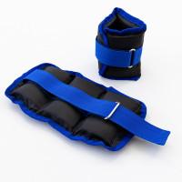Утяжелители для ног и рук (манжеты для фитнеса и бега) OSPORT Lite Comfort 2шт по 0.5кг (FI-0114)