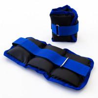 Утяжелители для ног и рук (манжеты для фитнеса и бега) OSPORT Lite Comfort 2шт по 0.75кг (FI-0115)
