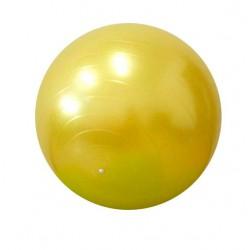 Детский мяч для фитнеса (фитбол) 65 см (глянец, в пакете) Profitball (MS 0381) Желтый