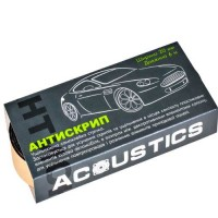 Антискрип для автомобиля 20мм х 6м Acoustics (ac-antiskrip-6-karton)
